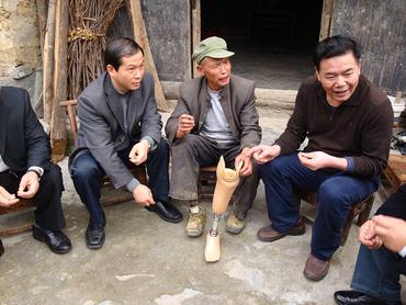 集爱三湘•公益助行项目